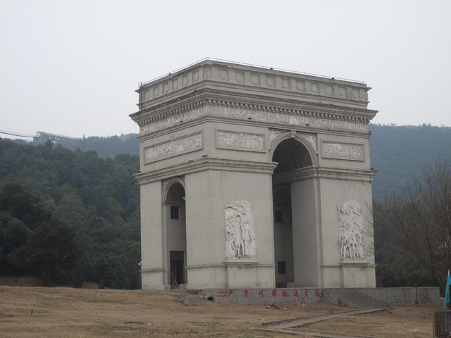 Arc de Triomphe in World Park Huaxi
