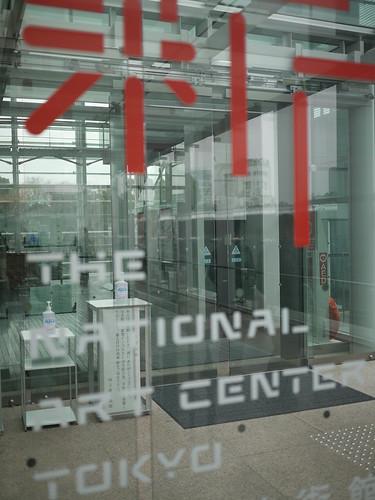 20110220_国立新美術館