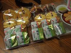 DSCF5701 (ketou-daisuki) Tags: food fujifilm manju wagashi finepixf11