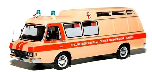DIP Zil 118 KA ambulance
