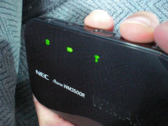 WM3500R 電源投入2