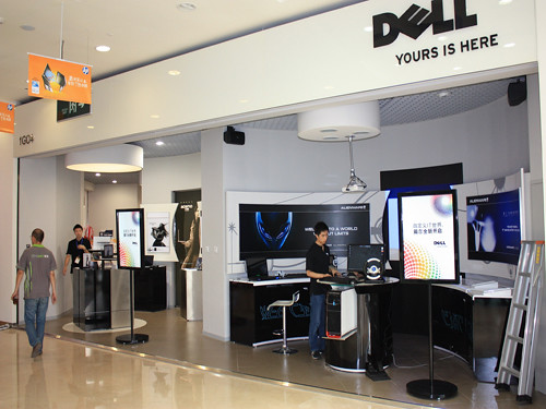 Dell's Plan In 2011