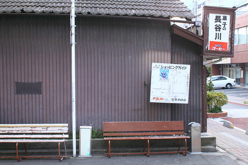 Wall & Bench 2