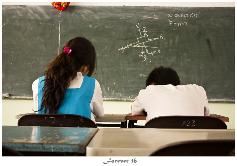 Having Class? :D