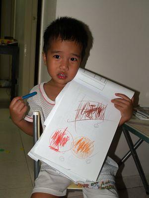 Julian drawing