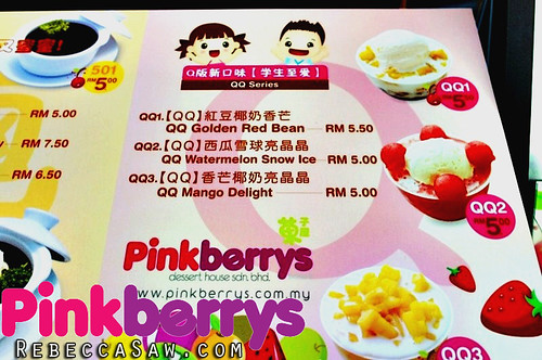 pinkberrys chendol malacca-9 copy