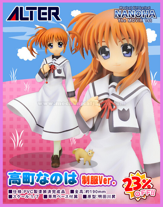 Magical Girl Lyrical Nanoha The MOVIE 1st - Nanoha Takamachi Uniform Ver. 1/7 (Alter)