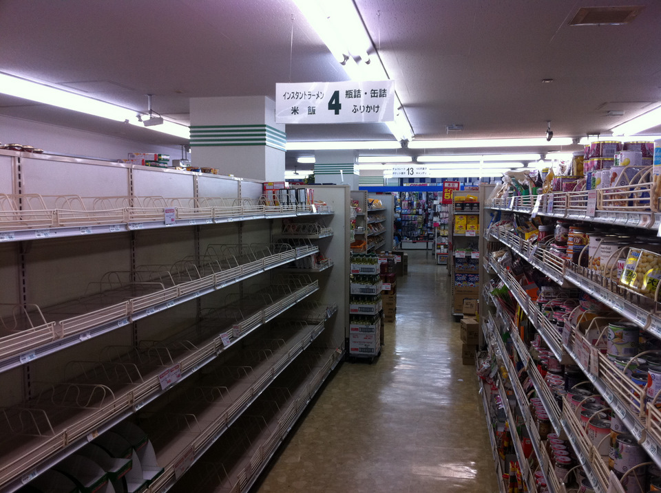 The aisle on the left used to have lots of instant ramen.