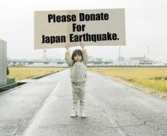 Please Donate For Japan Earthquake.