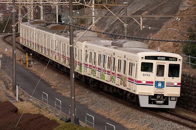 京王電鉄 ありがとう6000系HM 青