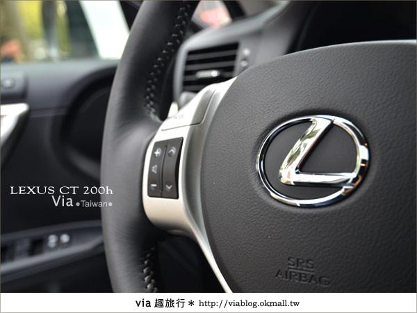 【體驗試乘】和Lexus CT200h來趟台中小旅行~拜訪台中市新景點!15