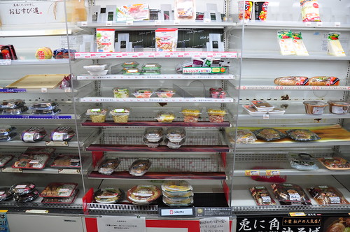 Japan Earthquake: Convinience store short-supply (prepared food)