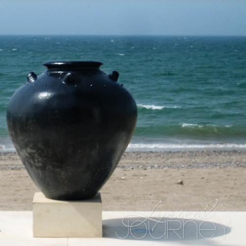 Muscat Ocean
