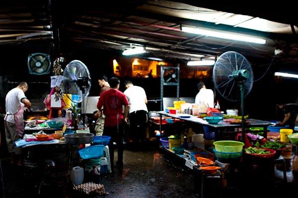 Kitchen Restoran Aik Yuen