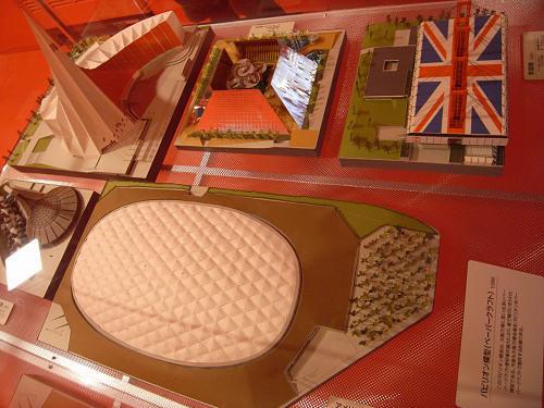 常設展示室@EXPO'70パビリオン-33