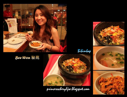 Bee Won Korean Restaurant bibimbap