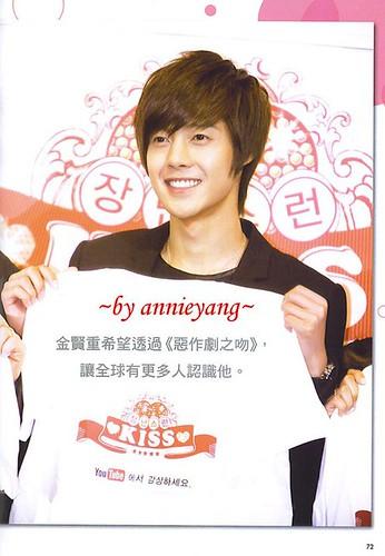 Kim Hyun Joong: Mischievous Kiss on Fans Magazine Dec 2010