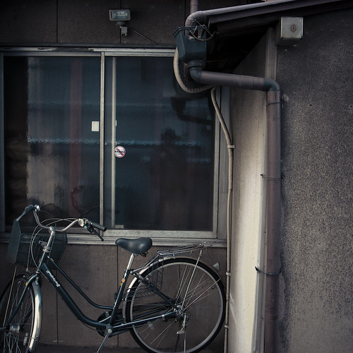 Bike Window Pipe then Wall