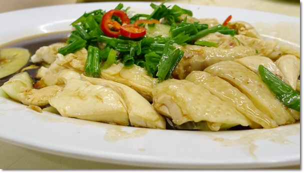 Poached Chicken in Soy Sauce