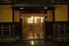 Traditional Ryokan Kyoto