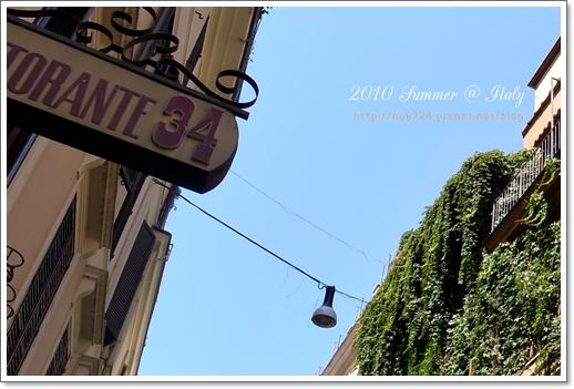 20100819_Day12 Rome_0571 f