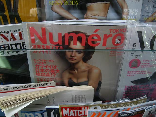 フィレンツェの雑誌のフリー写真素材