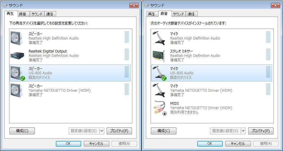 US-800_01