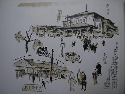 奈良名勝漫遊三日の旅-03