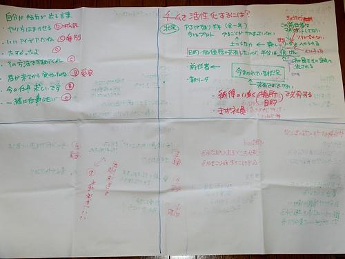 2011-01-31 13-37-39