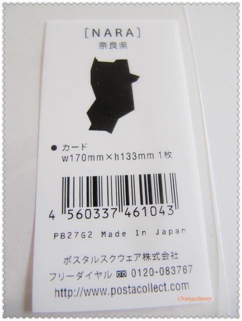 110211 奈良限定明信片第2彈-03