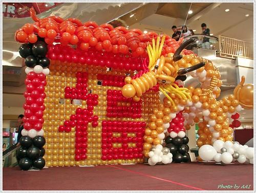 CNY balloon decor