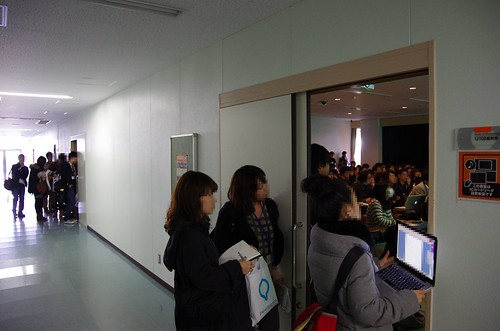 WordCamp Fukuoka 2011 #23