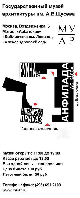 museum_plan