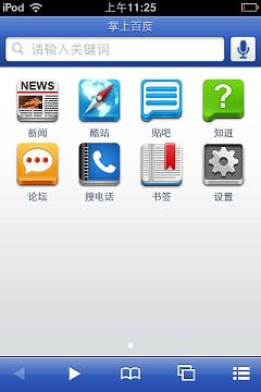 zhangbai2