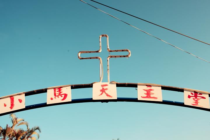 2011-02-27_1623_0053.JPG