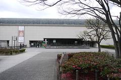 Sakai City Museum.