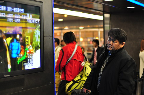 Japan Eartquake: watching the terrible news on TV