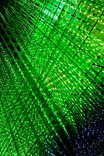 Light Led Shanghai Expo Pavillon