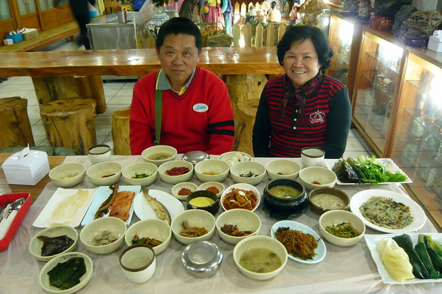 慶州包菜飯