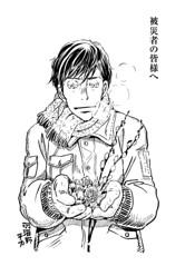 110317(1) - 第四屆《漫畫大賞2011》得獎作品正式出爐! GOD BLESS JAPAN