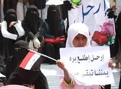Anti government protesters in Sanaa (Kate B Dixon) Tags: women veil hijab demonstration government yemen sanaa niqab anti protests sanaauniversity