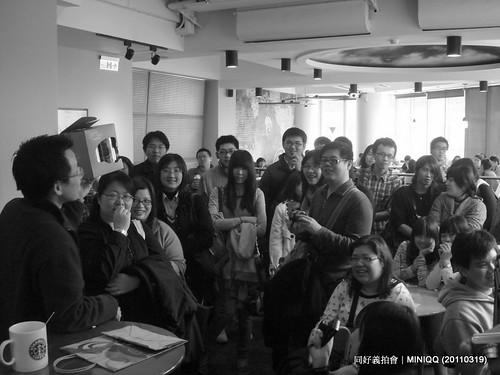 20110319 日本震災星巴克同好義拍會_01
