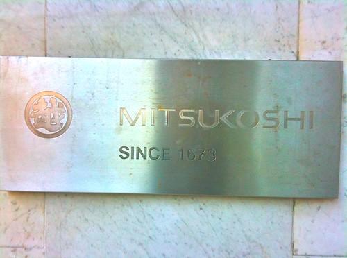 Mitsukoshi since 1673!