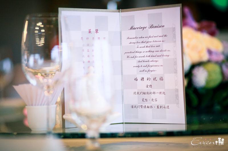 [婚禮紀錄]明性與佩瑜晚宴_005