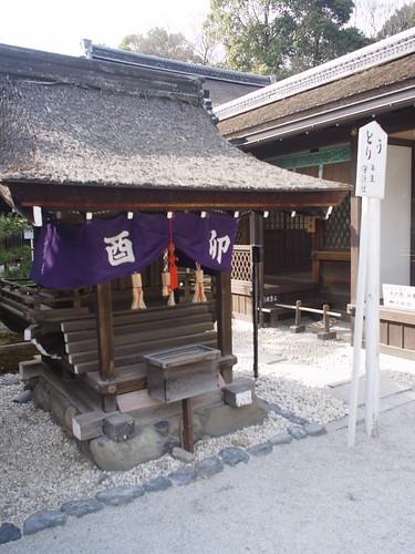 下鴨神社・言社