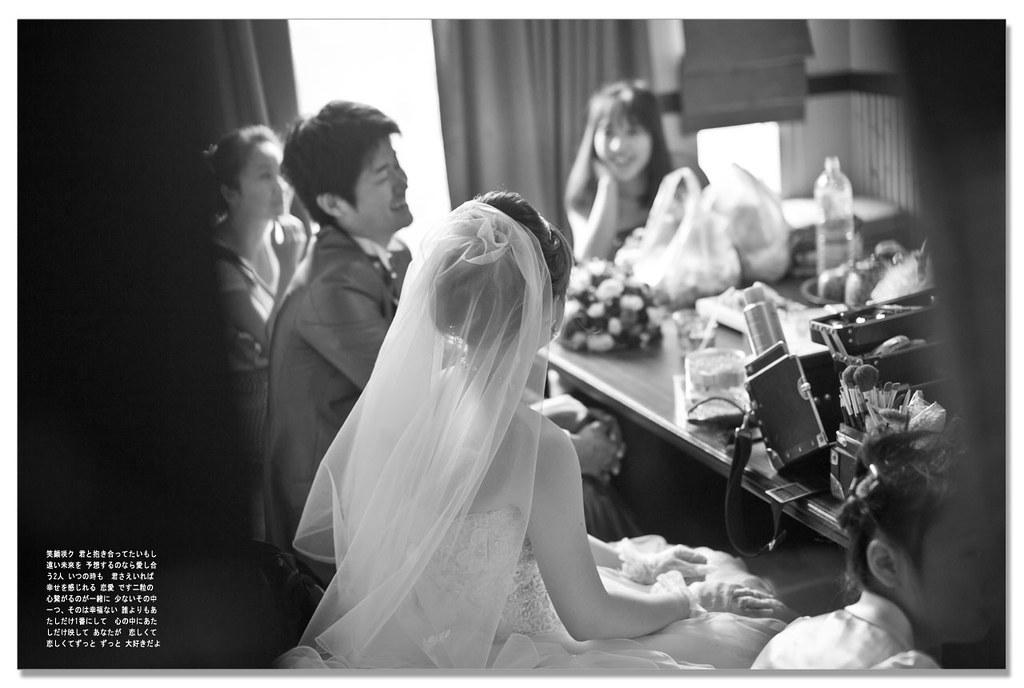跨越三千里的相遇   松下幸平&柴崎 婚禮