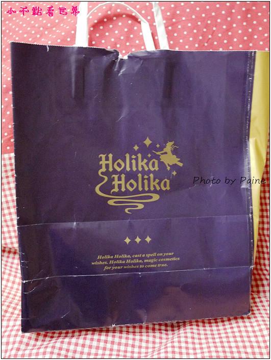 Holikaholika (1)