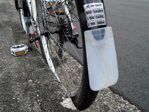 Milk Bottle Mudflaps
