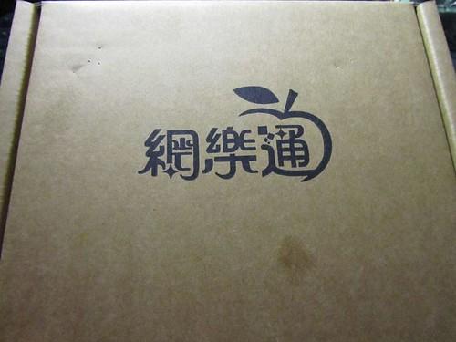 壹網樂-外盒.JPG