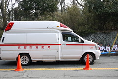 Kyoto ambulance